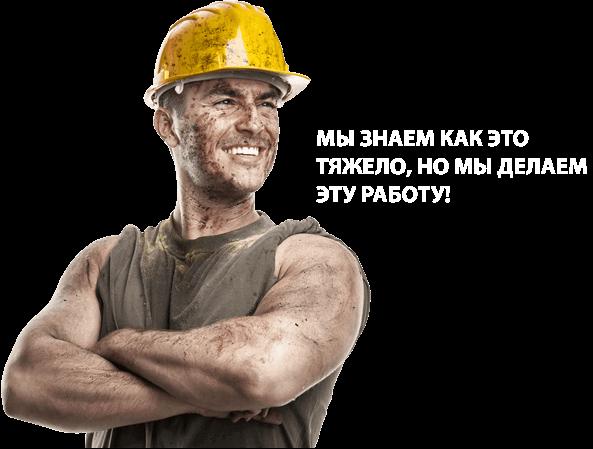 worker 02 Диагностика скважин